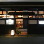 Tamaya,  Tsuruoka