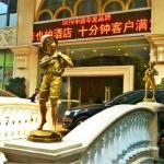 Vienna International Hotel Shenzhen Xinzhou, Shenzhen