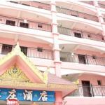 Jinghong Yuerongzhuang Hotel, Jinghong