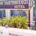 Zay Yar Thein Gi Hotel, Popaywa