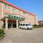 GreenTree Inn ShangHai PuDong Airport Town Express Hotel, Shanghai