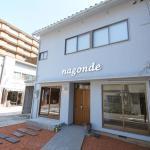 Guesthouse Nagonde, Kanazawa