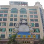 Greentree Inn Shenzhen Buji Changlong Metro Station Express Hotel,  Shenzhen