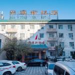 Beijing New Huatong Hotel, Beijing