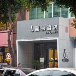 Lavande Hotel Guangzhou Luoxi Metro Branch, Guangzhou