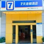 7Days Inn Guangzhou Kecun Metro 2nd Branch, Guangzhou