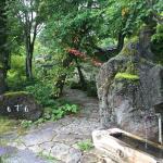 Mozumo, Takayama
