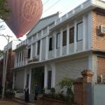 Golden Rose Guest House,  Bagan