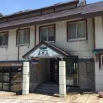 Resort Pension Yamanoue, Kamikawa