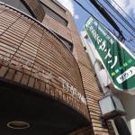 Capsule Hotel The Inn,  Chiba
