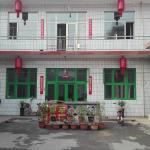 Zhiyuan Homestay, Pingyao