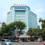 Vienna Hotel Huizhou South Maidi Road, Huizhou