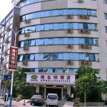 Vienna Hotel Guilin Shanghai road,  Guilin