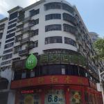Hi Inn Shenzhen Meilin, Shenzhen