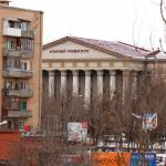 Apartment Kazakhskaya 24,  Volgograd