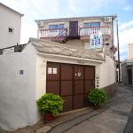 Hostel and Guesthouse Adi, Mostar