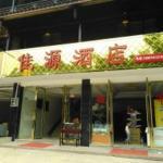 Jiayuan Inn,  Yaan