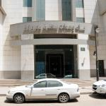 NAH Furnished Apartments, Riyadh