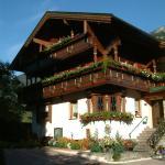 Gästehaus Vier Jahreszeiten, Mayrhofen