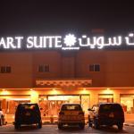 Art Suite, Riyadh