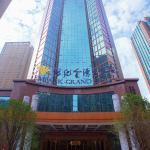 EMPark Grand Hotel Bei Cheng, Hefei