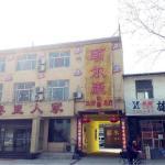 Yi'erkang Hotel,  Luancheng
