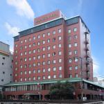 Nagasaki Washington Hotel,  Nagasaki