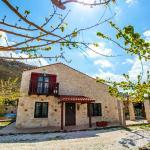 Hotel Pictures: Fantaxospilios Farmhouse, Profítis Ilías