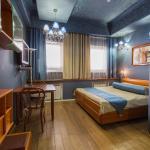 Premium Hotel, Kazan