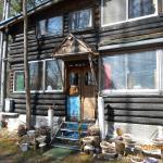 Log Yukari Guest House,  Furano