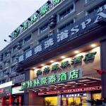 GreenTree Inn ShangHai SongJiang SongDong Business Hotel, Songjiang