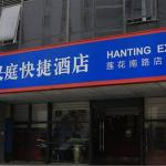 Hanting Express Shanghai Meilong South Lianhua Road,  Shanghai