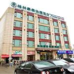 GreenTree Inn Shanghai Songjiang Dongjing Tongle Road Business Hotel,  Songjiang