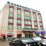 GreenTree Inn Shanghai Songjiang Dongjing Tongle Road Business Hotel, Songjiang
