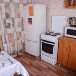Apartments Arbat 5-2,  Innokentyevsky