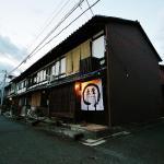Mibu Guesthouse Iwaki, 京都