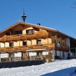 Fotos do Hotel: Burgstallhof, Niederau