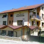 Fotografie hotelů: Kashta Peychevi, Govedartsi