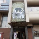 Hotel Panchalee deluxe,  Kolhapur