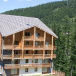 Hotel Pictures: L'Ecrin des Neiges, Vars