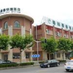 GreenTree Inn Shanghai Pudong New District Bei'ai Road Express Hotel, Shanghai