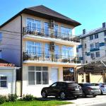 Guest house Alexandr, Anapa