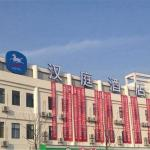 Hotel Pictures: Hanting Express Shanghai Jiading Yongjing Road, Jiading