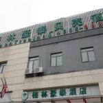 GreenTree Inn Shanghai Zhangjiang Sunqiao Road Shell Hotel, Shanghai