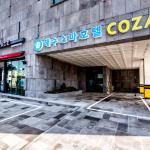 Seawater Spa Hotel Coza, Seogwipo