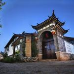 Backbay Hotel, Lijiang