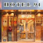 Add review - Hotel 91
