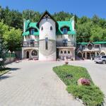 Hotel Berkut,  Belokurikha