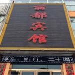 Taiyuan Lidu Inn,  Taiyuan