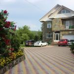 U Natalii Guest House, Dzhubga